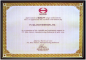 Hino - Appreciation of quality target achievement this is to appreciate the excellent contribution